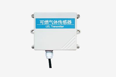 可燃气体传感器选型