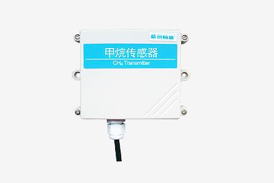 可燃气体甲烷传感器
