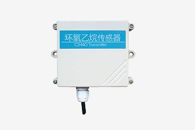 CO/CO2/NO/SO2/各类气体检测仪