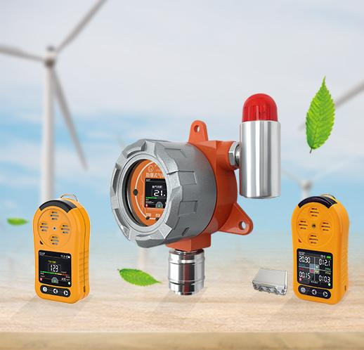 便携式CH4气体检测仪_固定式甲烷气体检测仪