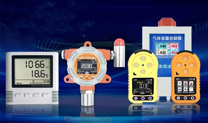 气体检测仪种类