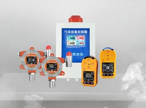 固定式可燃气体报警器_便携式可燃气体报警器
