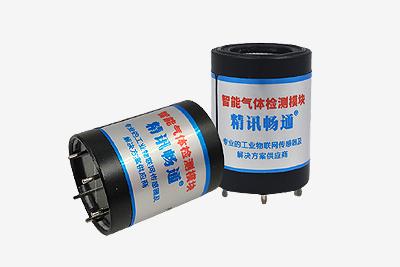 乙醇气体浓度传感器模组