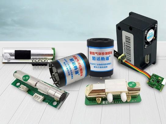 NDIR红外气体传感器模组