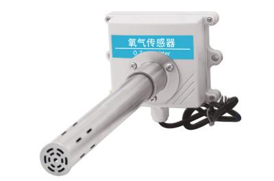 风管式氧气传感器