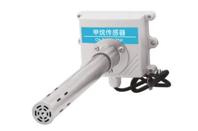 风管式甲醛传感器