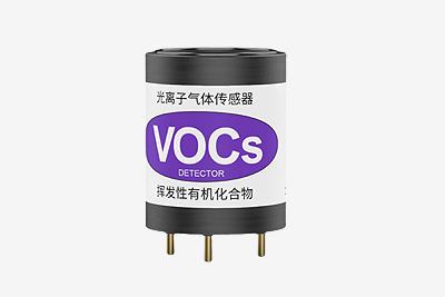 JXBS-3001-PID挥发性有机物检测模块